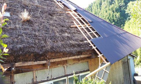 屋根飛ばされる