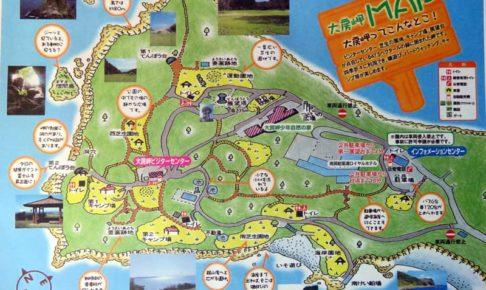 大房岬公園