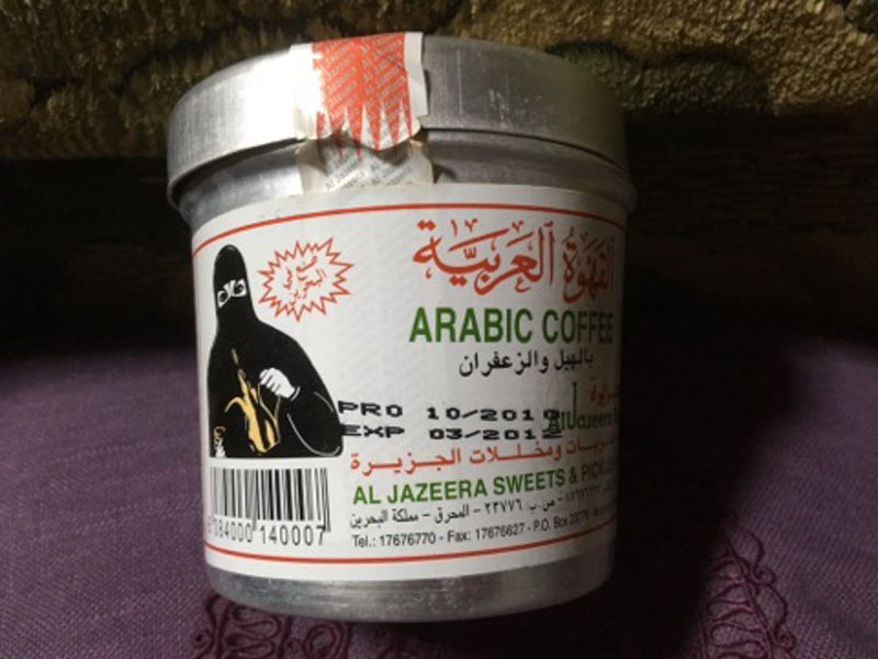 ARABIC COFFEE缶