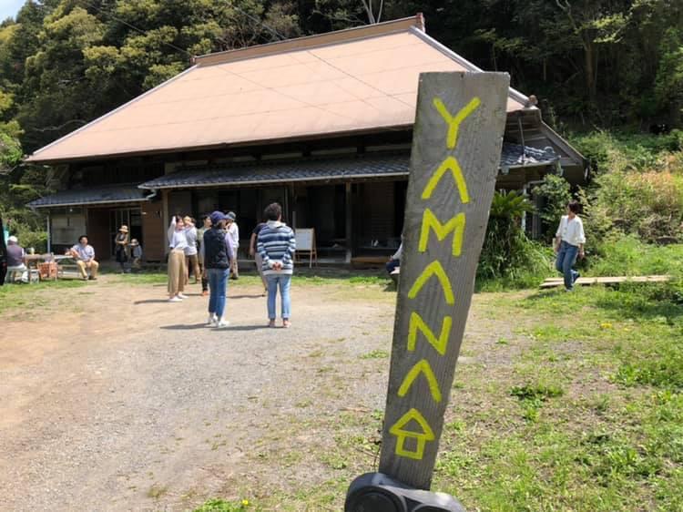 ヤマナハウス