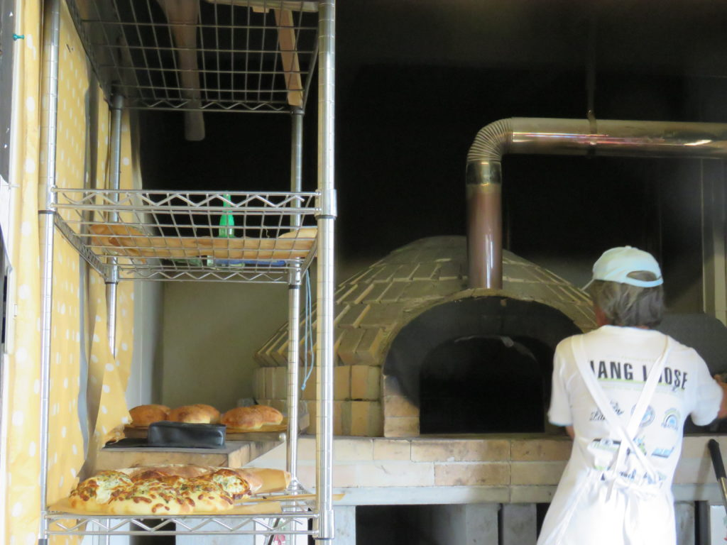 石窯パン工房 そろそろ 鴨川市