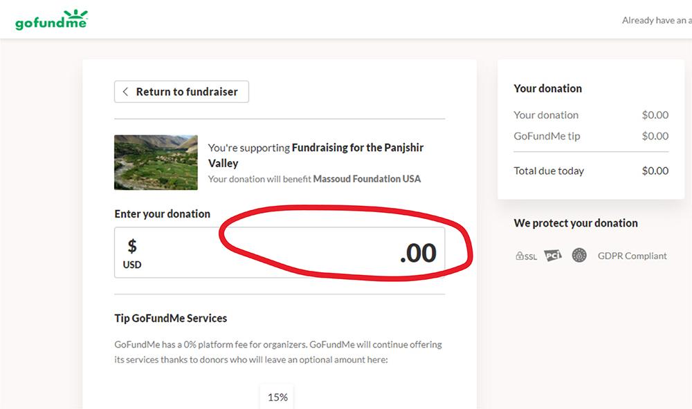アフガニスタンを支援するGoFundMeのクラウドファンディングページ
